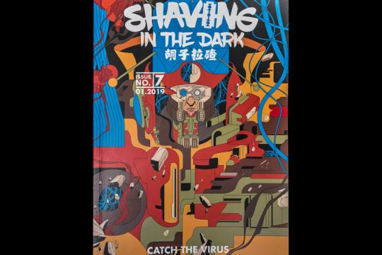 Shaving in the Dark #7 – Virus