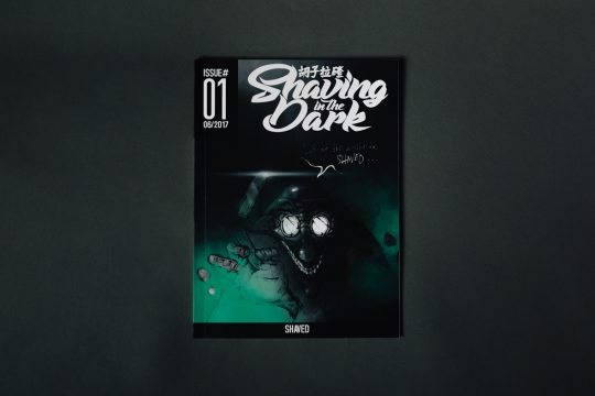 Shaving in the Dark #1 – Shaved
